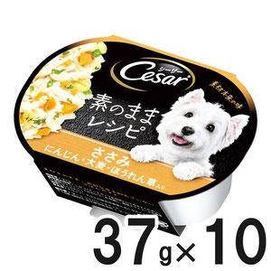 シーザー 素のままレシピ ささみ  にんじん・大麦・ほうれん草入り 37g×10個【まとめ買い】