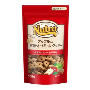 ニュートロ アップル入り 玄米・オートミール クッキー 100g