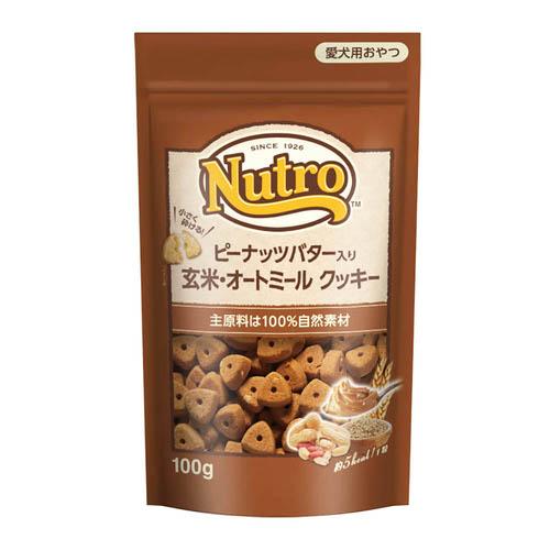 ニュートロ ピーナッツバター入り 玄米・オートミール クッキー 100g