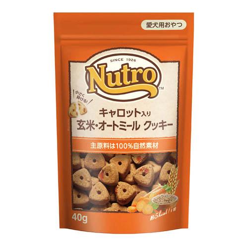 ニュートロ キャロット入り 玄米・オートミール クッキー 40g