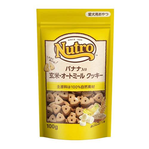 ニュートロ バナナ入り 玄米・オートミール クッキー 100g