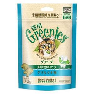 グリニーズ 猫用 グリルツナ味 70g