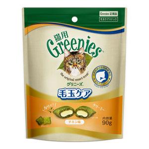 グリニーズ 猫用 毛玉ケア チキン味 90g