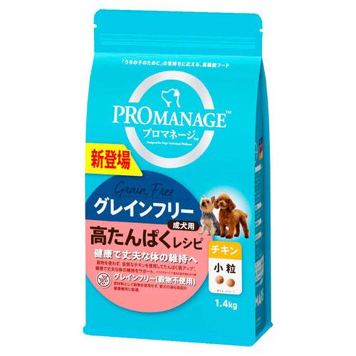 プロマネージ 成犬用 高たんぱくレシピ チキン 小粒 1.4kg