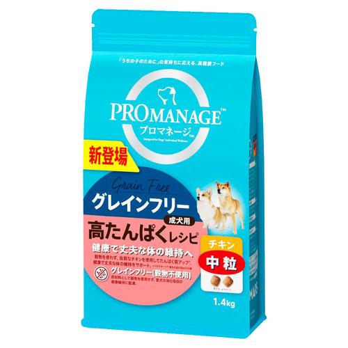 プロマネージ 成犬用 高たんぱくレシピ チキン 中粒 1.4kg