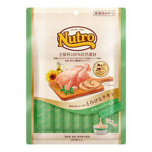 ニュートロ とろけるチキン&チキンレバー 20本入り