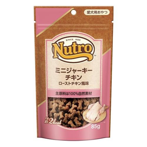ニュートロ ミニ ジャーキー チキン ローストチキン風味 85g