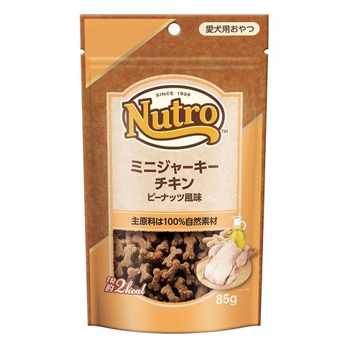 ニュートロ ミニ ジャーキー チキン ピーナッツ風味 85g