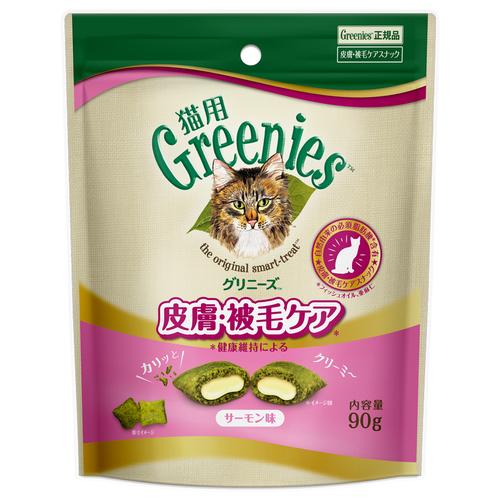 グリニーズ 猫用 皮膚被毛ケア サーモン味 90g