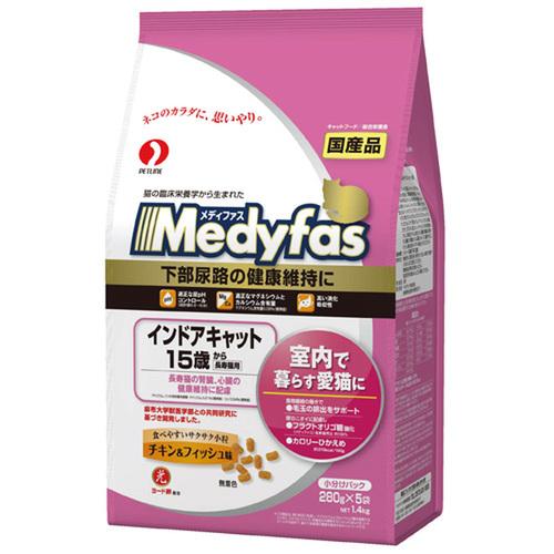 メディファス インドアキャット 15歳から 長寿猫用 チキン&フィッシュ味 1.4kg【処分セール】