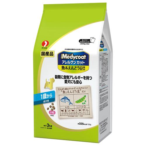 メディコート アレルゲンカット 魚&えんどう豆蛋白 1歳から 成犬用 3kg