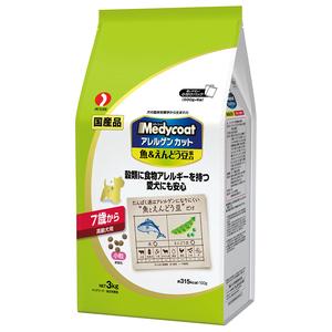メディコート アレルゲンカット 魚&えんどう豆蛋白 7歳から 高齢犬用 3kg