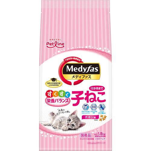 メディファス 子ねこ 12か月まで チキン味 1.5kg