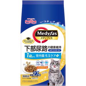 メディファス 室内猫 毛玉ケアプラス 1歳から チキン&フィッシュ味 2.7kg