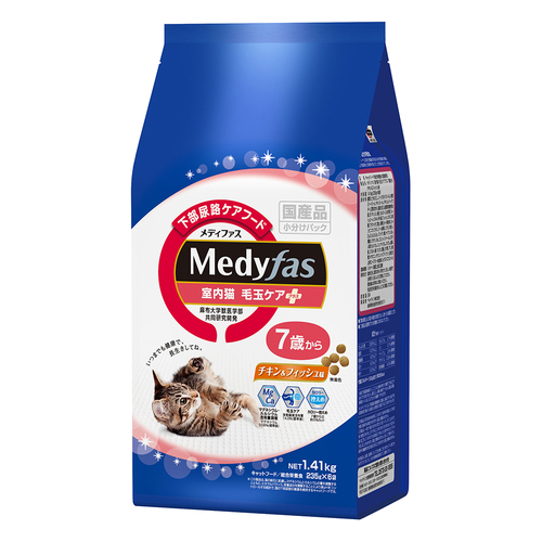 メディファス 室内猫 毛玉ケアプラス 7歳から チキン&フィッシュ味 1.41kg