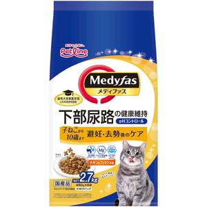 メディファス 避妊・去勢後のケア 子ねこから10歳まで チキン&フィッシュ味 2.7kg