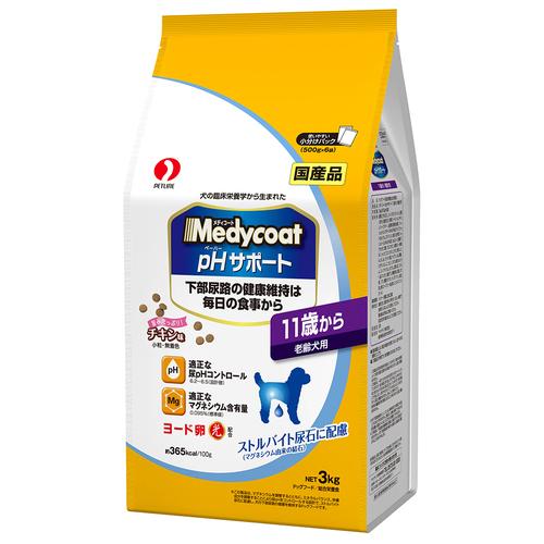 メディコート pHサポート 11歳から老齢犬用 3kg(500g×6袋入)