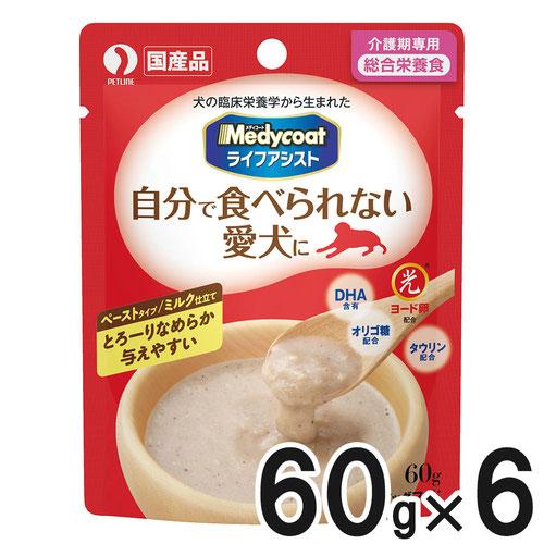 メディコート ライフアシスト ウェット 介護期用 ペーストタイプ ミルク仕立て 60g×6袋【まとめ買い】