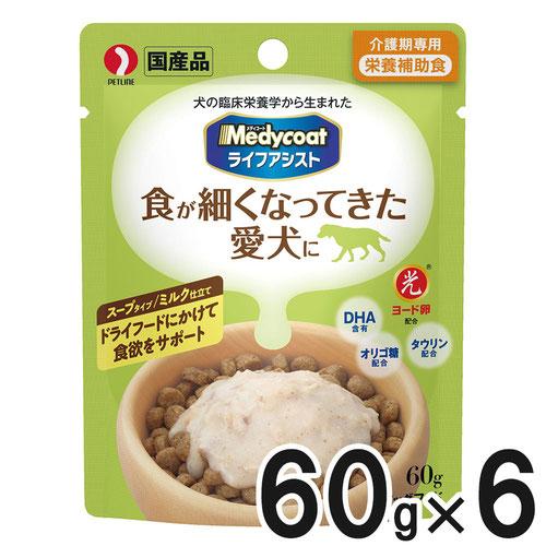 メディコート ライフアシスト ウェット 介護期用 スープタイプ ミルク仕立て 60g×6袋【まとめ買い】