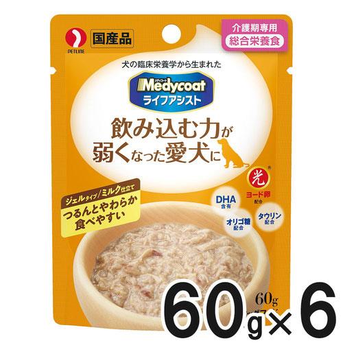 メディコート ライフアシスト ウェット 介護期用 ジェルタイプ ミルク仕立て 60g×6袋【まとめ買い】