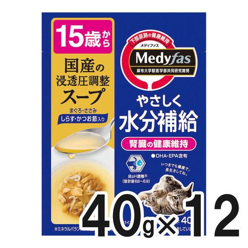 メディファス スープパウチ 15歳から しらす・かつお節入り 40g×12袋【まとめ買い】