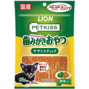 PETKISS(ペットキッス) つぶつぶチップで歯のケア ちぎれるササミスティック 野菜入り 60g