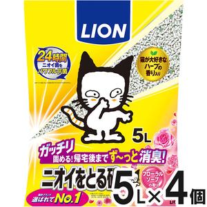 ライオン ニオイをとる砂 香りプラス フローラルソープの香り 5L×4個入【まとめ買い】