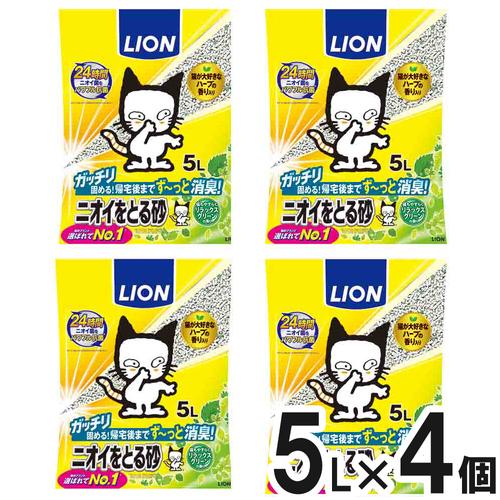 ライオン ニオイをとる砂 香りプラス リラックスグリーンの香り 5L×4個入【まとめ買い】