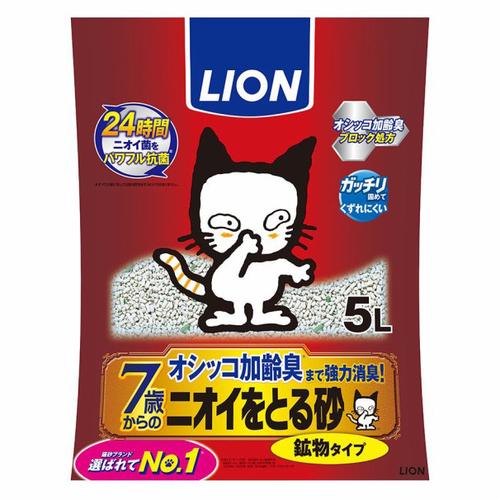 ライオン ニオイをとる砂 7歳以上用 鉱物タイプ 5L