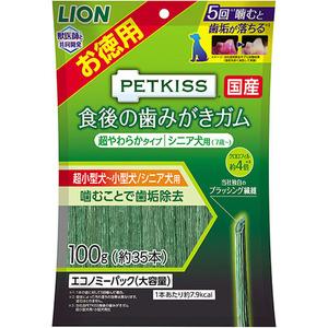 PETKISS(ペットキッス) 食後の歯みがきガム 超やわらかタイプ シニア犬用 エコノミーパック100g