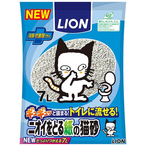 ライオン ニオイをとる紙の猫砂 7L【在庫限り】