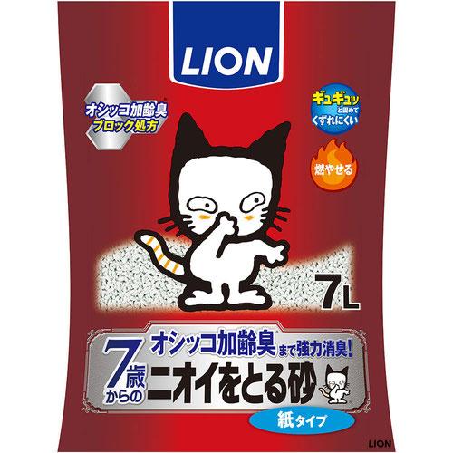 ライオン ニオイをとる砂 7歳以上用 紙タイプ 7L
