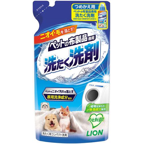 ペットの布製品専用 洗たく洗剤 つめかえ用