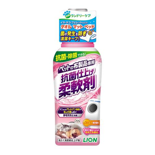 ペットの布製品専用 抗菌仕上げ柔軟剤【在庫限り】