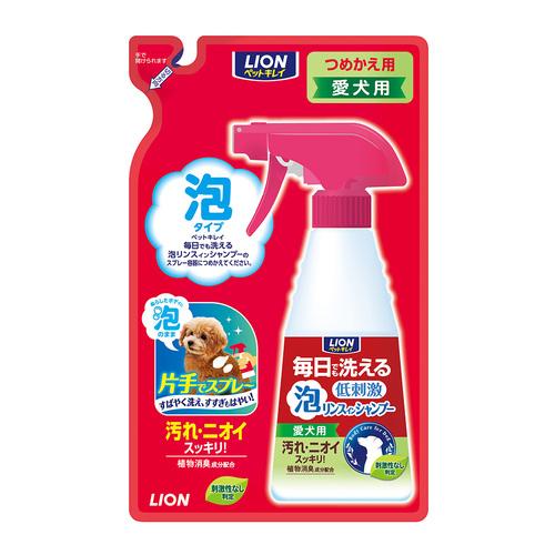 ペットキレイ 毎日でも洗える泡リンスインシャンプー 愛犬用 つめかえ用 240ml【在庫限り】