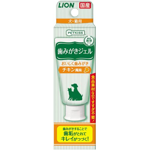 PETKISS(ペットキッス) 歯みがきジェル チキン風味 40g