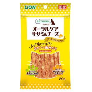 PETKISS(ペットキッス) FOR CAT オーラルケア ササミ&チーズ 20g