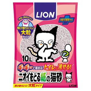 ライオン ニオイをとる紙の猫砂