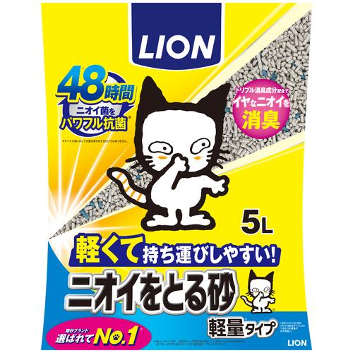 ライオン ニオイをとる砂 軽量タイプ 5L