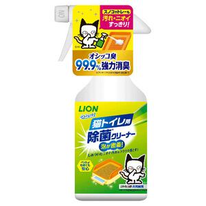 シュシュット 猫トイレ用 除菌クリーナー 270mL