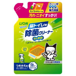 シュシュット 猫トイレ用 除菌クリーナー つめかえ用 220mL