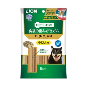 PETKISS(ペットキッス) 食後の歯みがきガム プレミアム 中型犬用 5本