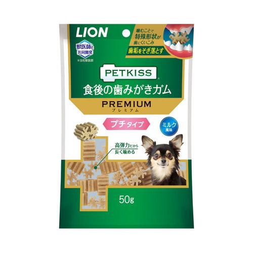 PETKISS(ペットキッス) 食後の歯みがきガム プレミアム プチタイプ 50g【在庫限り】