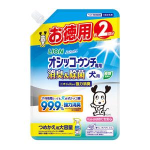 シュシュット オシッコ・ウンチ専用 消臭&除菌 犬用 つめかえ用 大容量 480mL