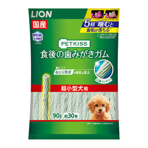 PETKISS(ペットキッス) 食後の歯みがきガム 超小型犬用 90g