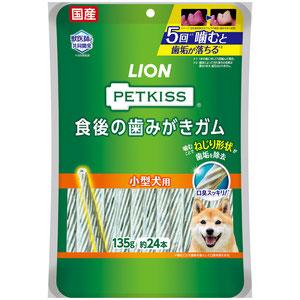 PETKISS(ペットキッス) 食後の歯みがきガム 小型犬用 135g