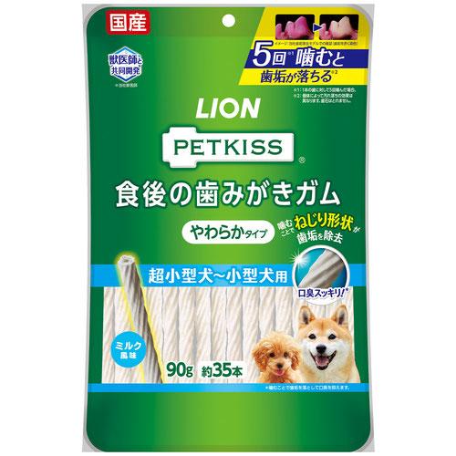 PETKISS(ペットキッス) 食後の歯みがきガム やわらかタイプ 超小型犬~小型犬用 90g