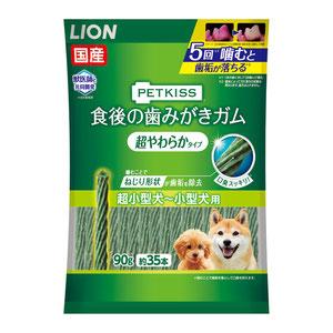 PETKISS(ペットキッス) 食後の歯みがきガム 超やわらかタイプ 超小型犬~小型犬用 90g