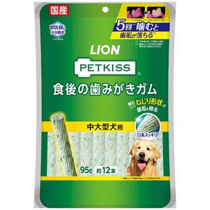 PETKISS(ペットキッス) 食後の歯みがきガム 中大型犬用 12本