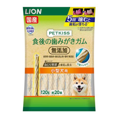 PETKISS(ペットキッス) 食後の歯みがきガム 無添加 小型犬用 120g